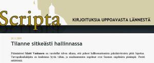 Scripta 200309