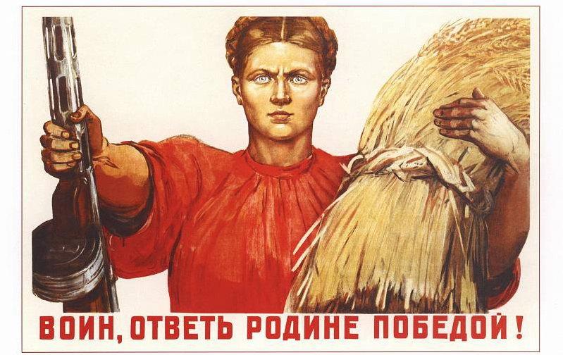 russian 2